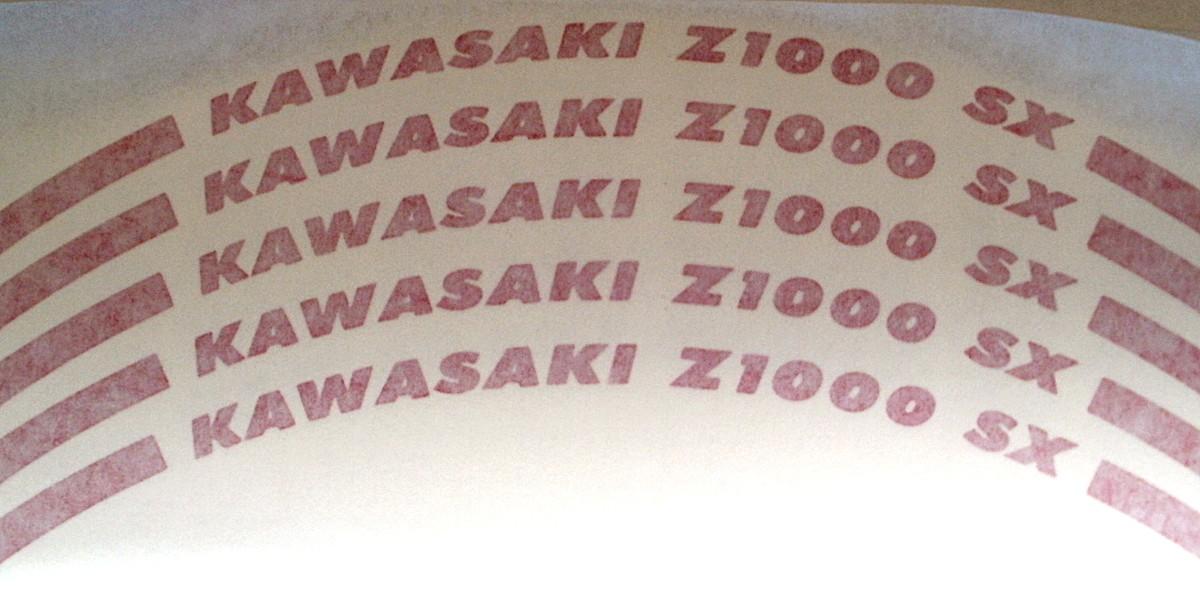 """Schriftzug für Felgenrand, 9 mm, \""""Kawasaki Z 1000 SX\"""", rot"""